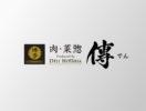 dp_logo-07