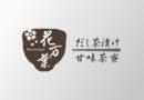 dp_logo-11